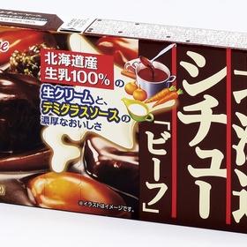 北海道シチュー(ビーフ) 158円(税抜)