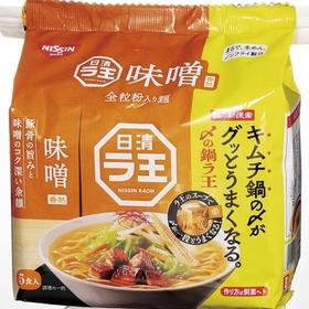 ラ王(味噌) 278円(税抜)