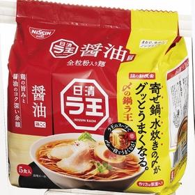 ラ王(醤油) 278円(税抜)