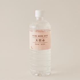 天然水 600ml 98円