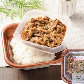 特製牛丼 450円