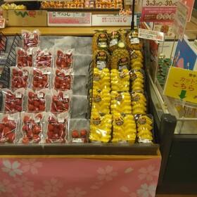 パイナップルハニーグロースライス 298円(税抜)