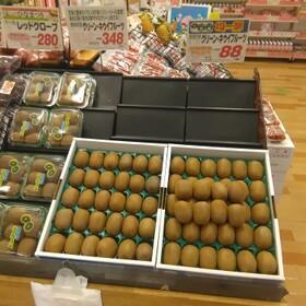 グリーンキウイフルーツ 88円(税抜)