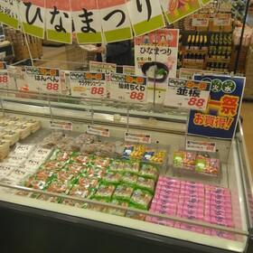 並板 88円(税抜)