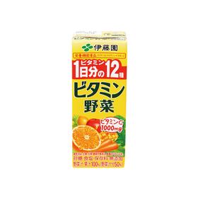 ビタミン野菜 68円(税抜)