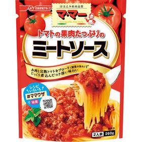 マ・マー パスタソース 138円