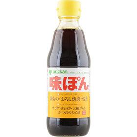 味ぽん 192円(税込)