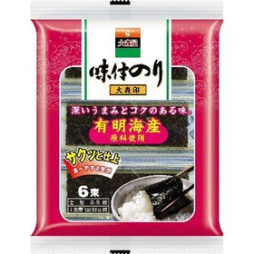大森印サクッと仕上 108円(税込)