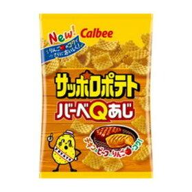 カルビー サッポロポテトバーベQあじ 80g 95円(税込)