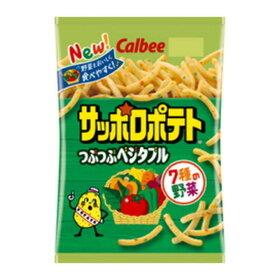 カルビー サッポロポテトつぶつぶベジタブル 80g 95円(税込)
