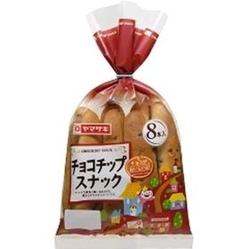 チョコチップスナック 149円(税込)