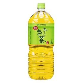 お~いお茶緑茶 171円(税込)