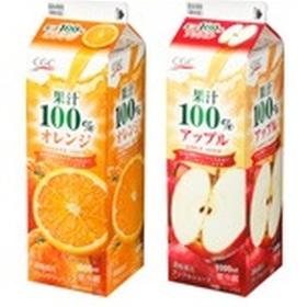 100% オレンジ・アップル・フルーツミックス 138円(税込)