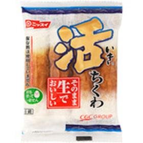 活ちくわ 84円(税込)