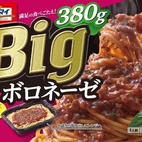 オーマイ Bigスパゲティ ボロネーゼ 158円(税抜)