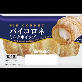 パイコロネ(ミルクホイップ) 98円(税抜)