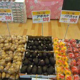アボガド 128円(税抜)