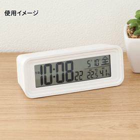電波目覚まし時計 WH 1,280円(税抜)