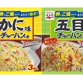 かに味チャーハンの素・五目チャーハンの素 108円(税込)
