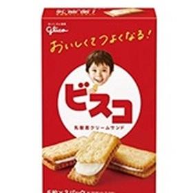 グリコ ビスコ 15枚 95円(税込)
