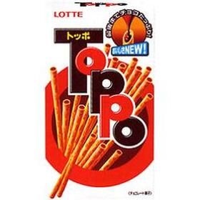 ロッテ トッポ・トッポビター 2P 127円(税込)
