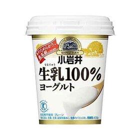 生乳100%ヨーグルト 225円(税込)