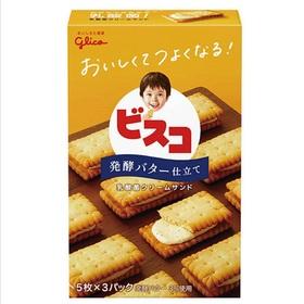グリコ ビスコ発酵バター仕立て 15枚 95円(税込)