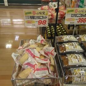 有機たけのこカット 98円(税抜)
