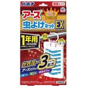 バボナ虫よけネット1年用 880円(税抜)