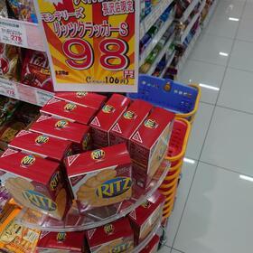 RITZ 98円(税抜)