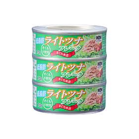 低脂肪ライトツナフレーク(マグロ水煮) 178円(税抜)