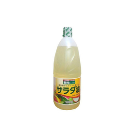 サラダ油 295円(税抜)