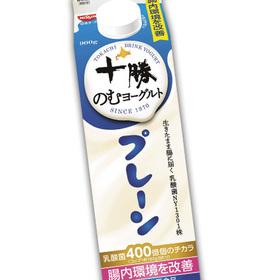 十勝のむヨーグルト各種 171円(税込)