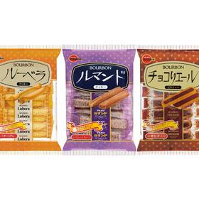 ルーベラ・ルマンド・チョコリエール各種 100円(税抜)