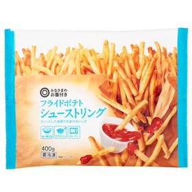 フライドポテト シューストリング 204円(税込)