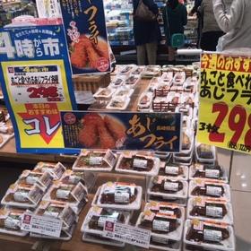丸ごと食べれる国産あじフライ各種(黒酢あんかけ)(もみじおろし) 322円(税込)