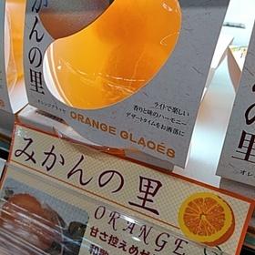 🍊みかんの里🍊ゼリー 350円(税抜)