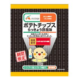 ポテトチップス らっきょう酢風味 108円(税抜)