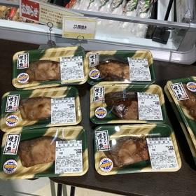 ぶり照焼き 248円(税抜)