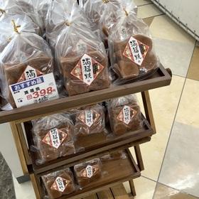 満福焼 398円(税抜)