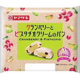 クランベリーとピスタチオクリームのパン 88円(税抜)