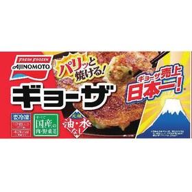 ギョーザ 128円(税抜)