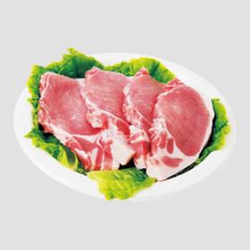 豚ロース切身 160円(税込)