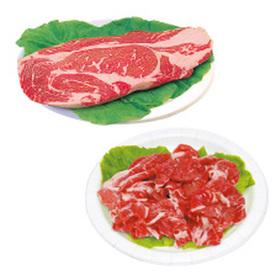 牛肩ロース焼肉用/牛肩ロースステーキ用 211円(税込)