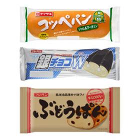 コッペパン各種/銀チョコW/ぶどうぱん 74円(税込)