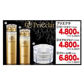 プリエクラ ローション 他 4,800円(税抜)