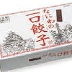 なにわの一口餃子 538円(税込)