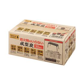 着火剤のいらない成型炭 30個入り 648円(税込)