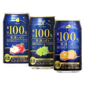 素滴しぼり りんご、白ぶどう、オレンジ 128円(税抜)