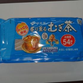 香り薫るむぎ茶ティーバッグ 188円(税抜)